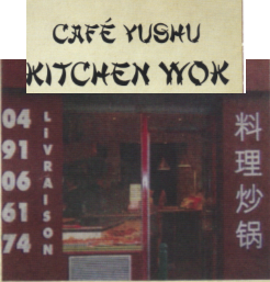 kitchenwok